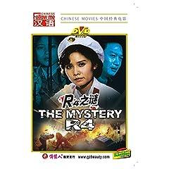 THE MYSTERY R4