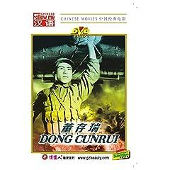 DONG CUNRUI
