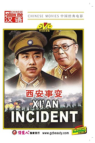 XI'AN INCIDENT