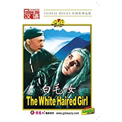 The White Haired Girl