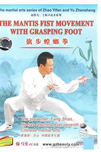 The mantis fist movement with grasping foot