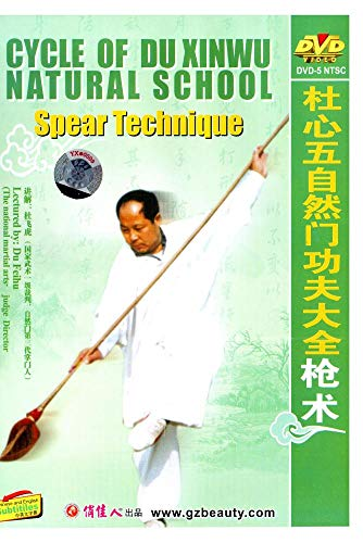 Spear Technique