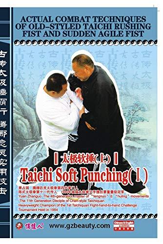 Taichi Soft Punching   (I)