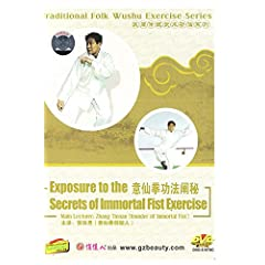 Exposure to the Secrets of Immortal Fist Exercise