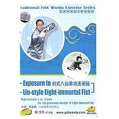 Exposure to Liu-style Eight-immortal Fist