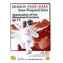 Shaolin Damo Fist&Weaponed Exercises Series(X)Appreciation of Fist&Weaponed Exercises