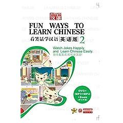 Fun Ways To Learn Chinese (II)
