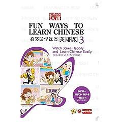 Fun Ways To Learn Chinese (III)