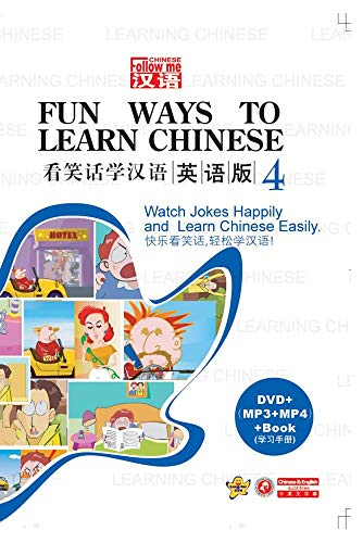 Fun Ways To Learn Chinese (IV)