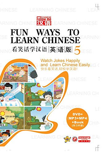 Fun Ways To Learn Chinese (V)