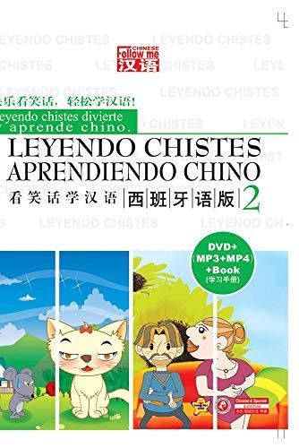 Leyendo  Chistes Aprendiendo Chino (II)