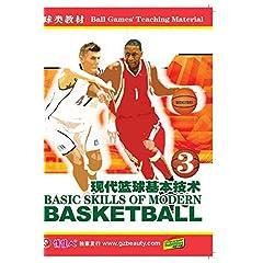 Basic Skills of Modern Basketball - III