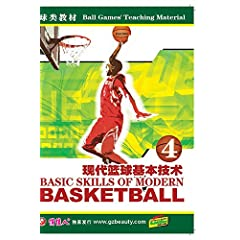 Basic Skills of Modern Basketball - IV