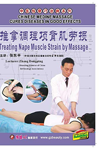 Treating Nape Muscle Strain by Massage
