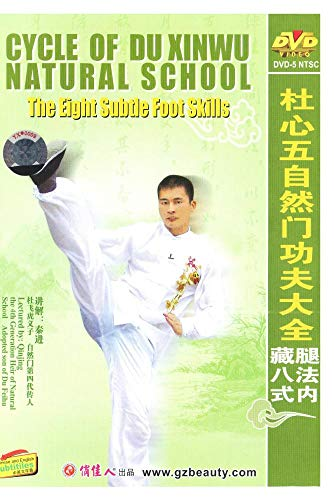 The Eight Subtle Foot Skills