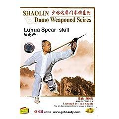 Luhua Spear skill