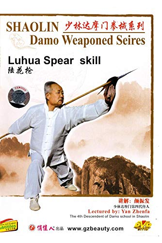 Luhua Spear skill