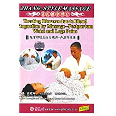 Treating Diseases due to Blood Stagnation by Massage-Postpartum Waist and Legs Pains