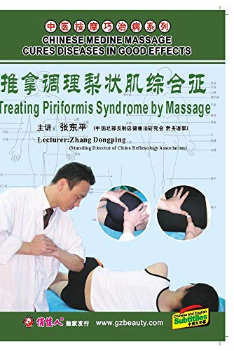 Treating Piriformis Syndrome by Massage