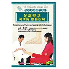 Treating Diseases of Thoracic and Lumbar Vertebra by Foot massage