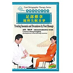 Treating Insomnia and Dreaminess by Foot Massage