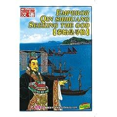 Emperor Qin Shihuang Seeking the God