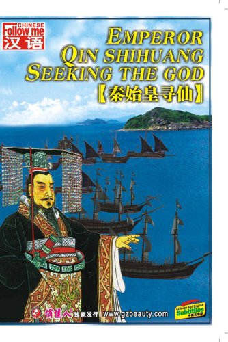 Emperor Qin Shihuang Seeking the God