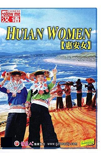 Huian Women