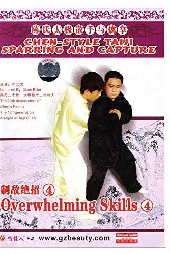Overwhelming Skills  IV