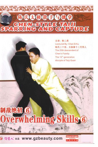 Overwhelming Skills  VI