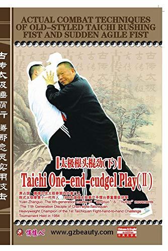 Taichi One-end-cudgel Play   (II)
