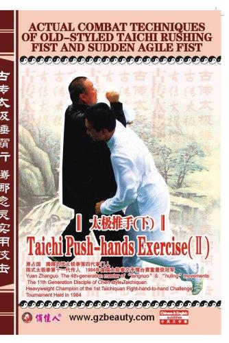 Taichi Push-hands Exercise   (II)