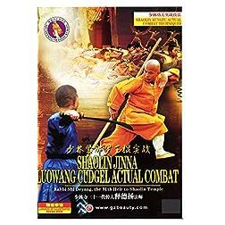 Shaolin Jinna Luowang Cudgel Actual