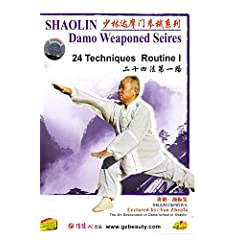 Shaolin Damo Weaponed Seires -24 techniques_I_