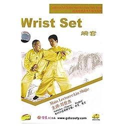 Wrist Set