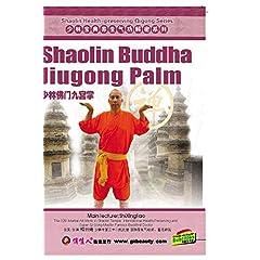 Shaolin Health-preserving Qigong Series -Shaolin Buddha Jiugong Palm
