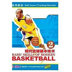 Basic Skills of Modern Basketball - II