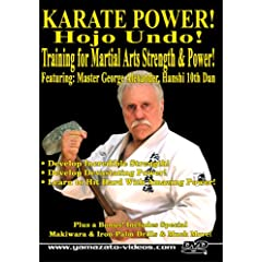 Karate Power! Hojo Undo!