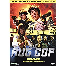 The Rug Cop (DVD Special Edition)