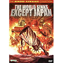 The World Sinks Except Japan (DVD Special Edition)