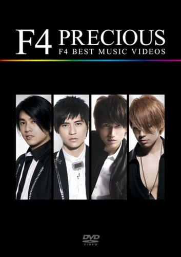 Precious Moment-Efuyon Best Music VI