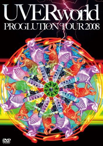 Proglution Tour 2008