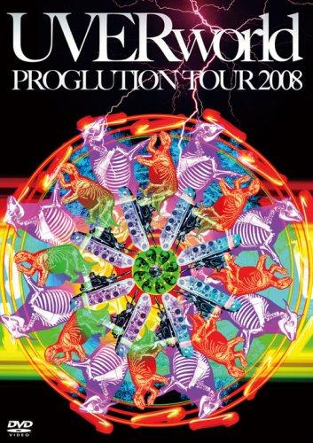 Proglution Tour 2008