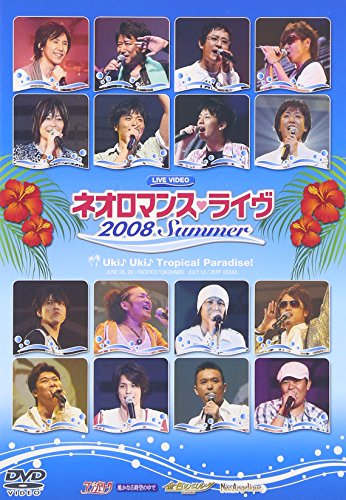 Neo Romance Live 2008 Summer