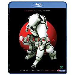 Vexille (Special Edition) [Blu-ray]
