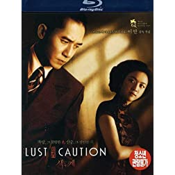 Lust, Caution (Blu-Ray) (Import) [Blu-ray]