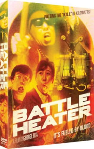 Battle Heater