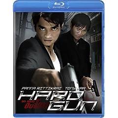 Hard Gun (Tony Jaa) (BluRay) [Blu-ray]