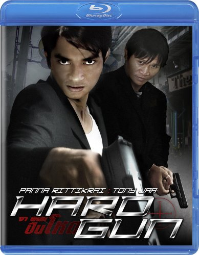 Hard Gun (Tony Jaa) (BluRay) [Blu-ray]