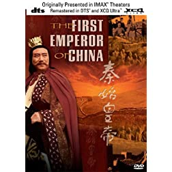 Imax the First Emperor of China